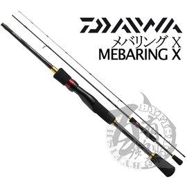 ◎百有釣具◎DAIWA メバリング X MEBARING X 路亞竿 規格:74UL-T(029919)