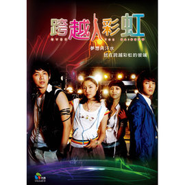 合友唱片 跨越彩虹 4DVD Over The Rainbow