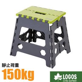 【日本 LOGOS】neos快收折疊椅M.手提便攜摺疊凳.攜帶型休閒露營椅.收納式椅凳.方形凳子/耐重150kg.輕巧耐用PP材質/73160282 綠/灰
