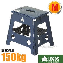 【日本 LOGOS】85快收折疊椅M.手提便攜摺疊凳.攜帶型休閒露營椅.收納式椅凳.方形凳子/耐重150kg.輕巧耐用PP椅面/73189301 藍
