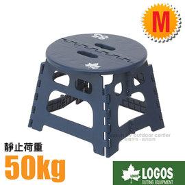 【日本 LOGOS】85 MARU快收折疊圓凳M.手提便攜折疊椅.攜帶型休閒露營椅.收納式椅凳.簡易茶几/耐重50kg.輕巧耐用PP椅面/73189302 藍