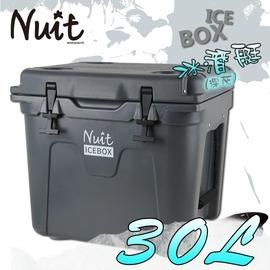 探險家戶外用品㊣NTI30DK 努特NUIT 冰潛艇極厚保冷箱 30L (深灰) 行動冰箱保冰桶保冰筒保冷桶