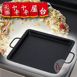 探險家戶外用品㊣YR-4260 日本製和平Freiz 元祖方型鐵製烤盤 牛排煎盤 大型鑄鐵炒盤 鐵板燒煎盤BBQ烤盤