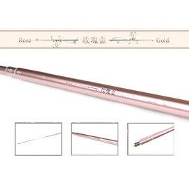 ◎百有釣具◎HEXING合興 Rose Gold 玫瑰金 蝦竿 規格:5/6尺 zoom 正1/9調性 輕量化設計  配重後塞搭載