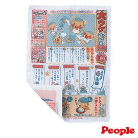 【紫貝殼】『PEOPLE06』日本 people 大新聞報紙玩具【親子討論區熱烈反應推薦】