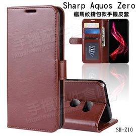 LG X Style / K200 / K200dsk 5吋 水漾螢幕保護貼/靜電吸附/具修復功能的靜電貼