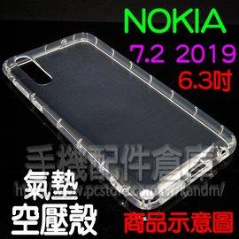 宏碁 Acer Iconia One 7 B1-780 7吋 漾螢幕保護貼/靜電吸附/具修復功能的靜電貼