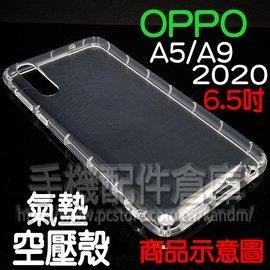 宏碁 Acer Iconia Tab One 10 B3-A30 10吋 水漾螢幕保護貼/靜電吸附/具修復功能的靜電貼