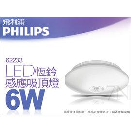 Fun照明 T5 2尺 1尺 14W 8W 鋁支架 層板燈 櫥櫃燈 包 串接線 另21w