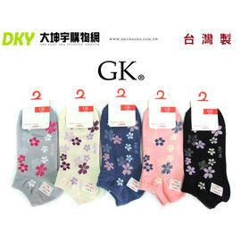 GK~2719 金蔥櫻花船形襪~6雙 製