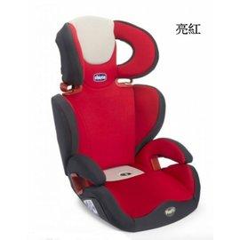 Chicco Key 2-3 安全汽座/成長汽車安全座椅 (亮紅)