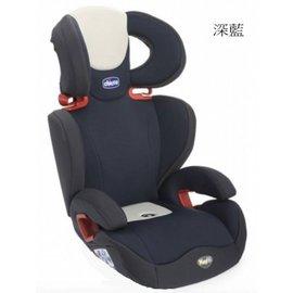 Chicco Key 2~3 安全汽車座椅 成長汽座  深藍   ~  ~