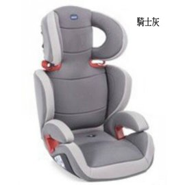 Chicco Key 2-3 安全汽座/成長汽車安全座椅 (騎士灰)