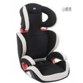 Chicco Key 2-3 安全汽座/成長汽車安全座椅 (公爵黑)