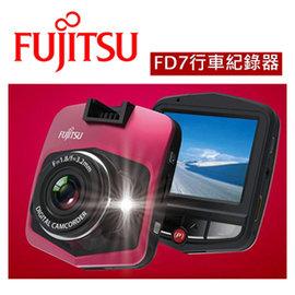 Fujitsu 日本 富士通 FD7 【送16G+三孔】 行車紀錄器 停車監控 180度廣角 LED補光