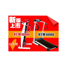 Performance NEW 40900 電動跑步機 汽車烤漆 不佔空間的跑步機 X~B