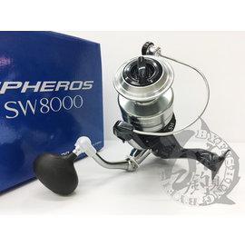 ◎百有釣具◎SHIMANO SPHEROS 大物捲線器 規格SW8000型 【美規版】