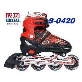 H.Y SPORT~成功~伸縮溜冰鞋 直排輪~附全套護具 頭盔 鞋袋~鋁合金底座 S042