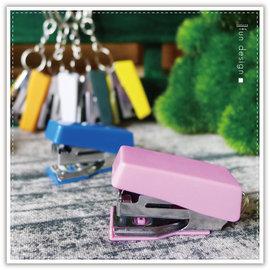 【Q禮品】B3163 釘書機鑰匙圈-A款/迷你釘書機鑰匙圈/小型釘書機/訂書機/辦公文具用品/隨身便攜式訂書機/