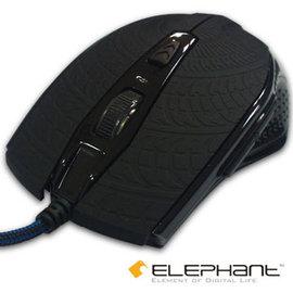 ELEPHANT 銀翼殺手~超靜音按鍵雷射滑鼠 黑色   WEM~1019BK