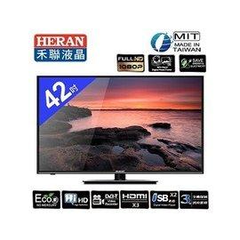 A1120~禾聯HERAN~42吋 Full HD LED液晶顯示器^(HD~42DC8