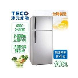 ~ ~A0261~東元TECO~605L定頻二門冰箱 琉璃金 R6110K