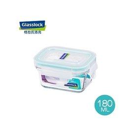 A0630【Glasslock】強化玻璃微波保鮮盒 - 長方形180ml 嬰兒副食品專用(RP559-1/MCRB-018)