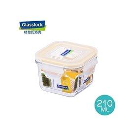 A0630【Glasslock】強化玻璃微波保鮮盒 - 方形210ml 嬰兒副食品專用(RP545/MCSB-021)