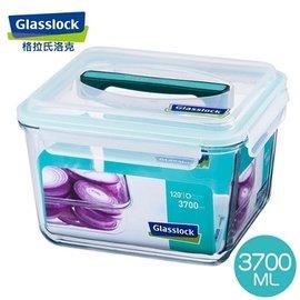 A0630【Glasslock】強化玻璃微波保鮮盒 - 附提把3700ml(RP604)