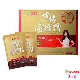 華陀扶元堂-古傳鮮滴雞精1盒-冷凍包裝(10包/盒)