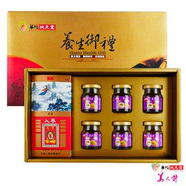 華陀扶元堂-養生御禮B-1盒組(高麗蔘沖泡包10入+冰糖燕窩6瓶)
