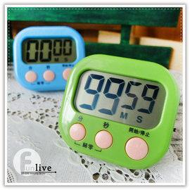 【Q禮品】A3169 正倒數計時器-小/碼表/大螢幕電子計時器/磁吸式/立式/廚房料理/鬧鐘/比賽計時/可設99分59秒