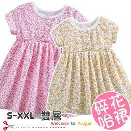 女寶寶 碎花哈裙 洋裝 薄款 透氣雙層 S-XXL【HH婦幼館】