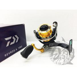 ◎百有釣具◎Daiwa REVROS A  輕量強力把捲線器 1003型~淺線盃PE線  軟絲/路亞/適用