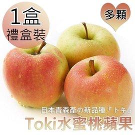 ~一等鮮~ Toki青森蘋果 1盒 20~23粒 5kg 盒