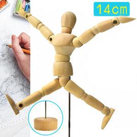 4.5吋關節可動木頭人D057-01(14CM素描木製人偶14公分小木偶關節可活動式木人工具人體模特model模型玩偶假人繪畫寫真動漫畫美術用品人像