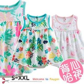 春夏 女寶寶 洋裝 背心哈裙 雙層 透氣洞洞款 S-XXL【HH婦幼館】