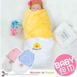 新生嬰兒珊瑚絨 繡花繈褓初生兒 抱毯包巾 防踢被 睡袋【HH婦幼館】