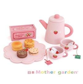 【紫貝殼】『CLB14-6』【日本 Mother Garden】野草莓英式紅茶點心 / 家家酒玩具【原廠公司貨】
