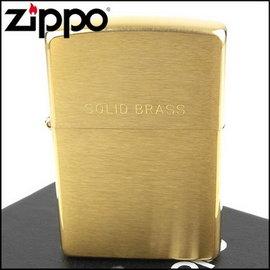 ◆斯摩客商店◆【ZIPPO】美系~Solid Brass~拉絲打磨金色霧面打火機 NO.204