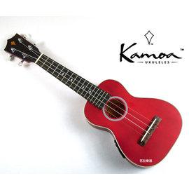 夏威夷 Kamoa E3 CE 23吋 插電 EQ 全單板  全實木  紅色 烏克麗麗