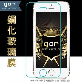 【GOR鋼化膜】Sony Xperia Z3+ 背面鋼化玻璃保護貼/9H硬度防刮保護膜/手機鋼化玻璃膜