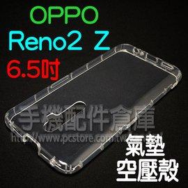 【鋁邊框+背蓋】華碩 ASUS ZenFone 4 ZE554KL Z01KDA 5.5 吋 拉絲防摔殼/手機保護套/保護殼/硬殼/手機殼/髮絲紋-ZW