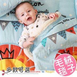 兒童秋冬季 羊羔絨毯 毛毯加厚 午睡毯卡通動物蓋毯【HH婦幼館】