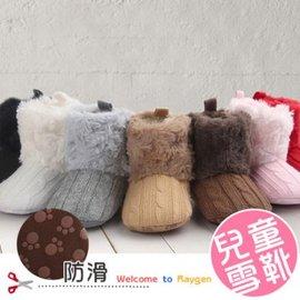 冬季女寶寶 毛線棉靴 嬰兒鞋 室內軟底 寶寶學步鞋 加絨保暖防滑【HH婦幼館】