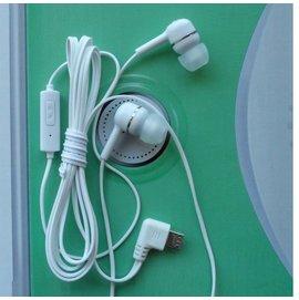 新竹市 高 立體聲耳機 8600耳機 1006喇叭重低音 8600扁口耳機 V8 MICR