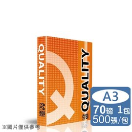 Double A紙廠 Quality Orange高白影印紙A3 70G ^(1包^)