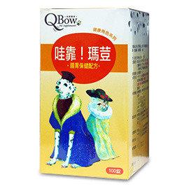 QBow 哇靠!瑪荳 腸胃保健 ^(錠劑^) ~ 寵物腸胃保健 ^~屆期品^~