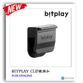 bitplay CLIP鏡頭扣   轉換鏡頭 iPhone X 8 7 6s Plus 需