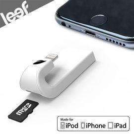 leef iACCESS iPhone/iPad/iPod Lightning 讀卡機 APPLE擴充記憶體 iPhone6/6 Plus/iPad air可用 可資料夾檔案管理